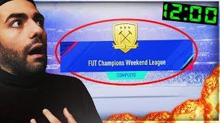 I PREMI DELLA CHALLENGE 12 ORE SONO BUGGATI? PREMI WEEKEND LEAGUE [FIFA 19]