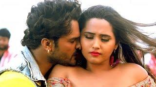 Daal De Kewadi Mein Killi Mp3 song download Khesari Lal Yadav, status, Lyrics