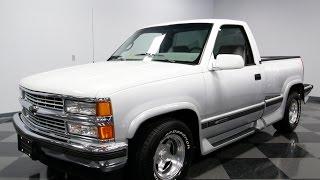 3968 CHA 1995 Chevy C K 1500