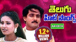 Telugu Hit Songs Back 2 Back - Jukebox - Volga Video