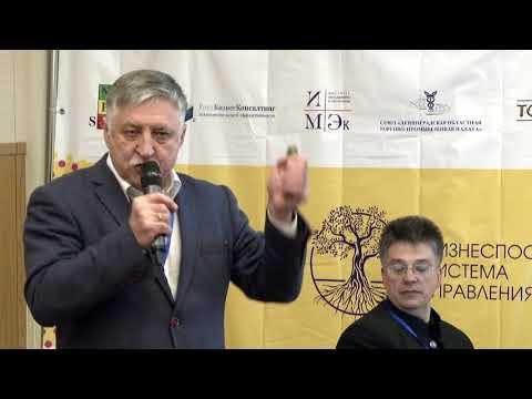 Виктор Вальчук об интегрированной Трубе продаж