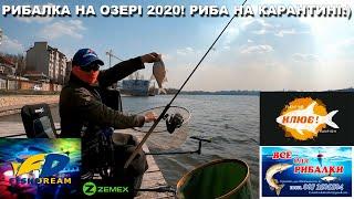 Рыбалка на капельнице иноземцево о рыбалке