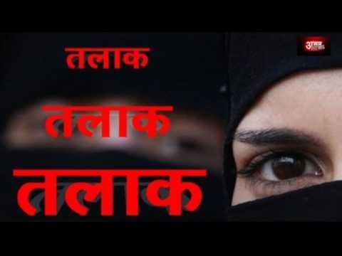 पोस्टकार्ड पर लिखकर भेजा तलाक, FIR दर्ज शौहर गिरफ्तार