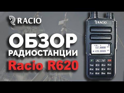 Обзор радиостанции Racio R620