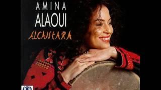 اغاني حصرية Amina Alaoui - El hourm ya rassoul allah تحميل MP3