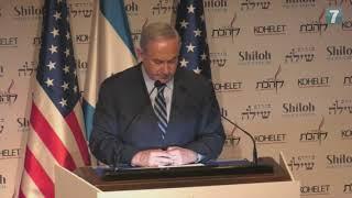 """Pokud na nás Írán zaútočí, odpovíme """"zdrcujícím úderem"""", varoval Netanjahu"""