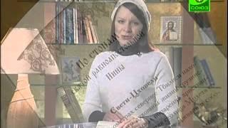 Святая равноапостольная Нина, просветительница Грузии от компании Правлит - видео