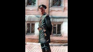 Украденные временем. Загадочная история времён СССР.