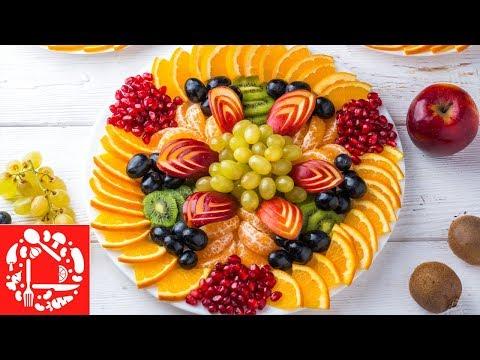Красивая Фруктовая Нарезка на Праздничный стол! Три фруктовые тарелки на Новый год 2019!