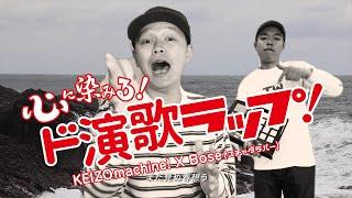 LLクールジャパン Music Video