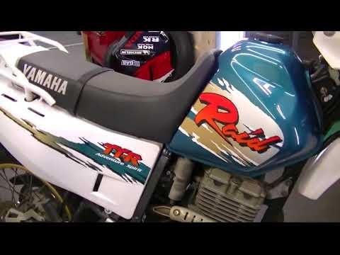 TT250R レイド/ヤマハ 250cc 神奈川県 リバースオート相模原