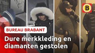 Dieven slaan toe in Eindhoven en nemen dure kledingmerken mee | Omroep Brabant