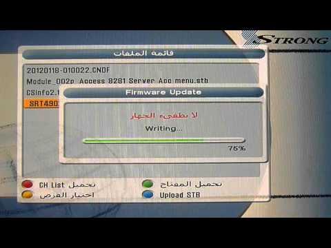 طريقه تحديث الاسترونج - смотреть онлайн на Hah Life