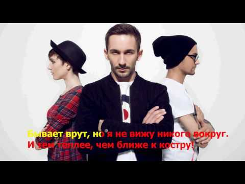 Пицца - Романс ( lyrics ,  текст песни )