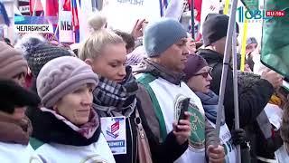 В Челябинске изгнали «интервентов»