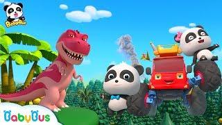 Baby Panda's Dinosaur World Trip | Dinosaur Song | T-Rex | Nursery Rhymes | Kids Songs | BabyBus