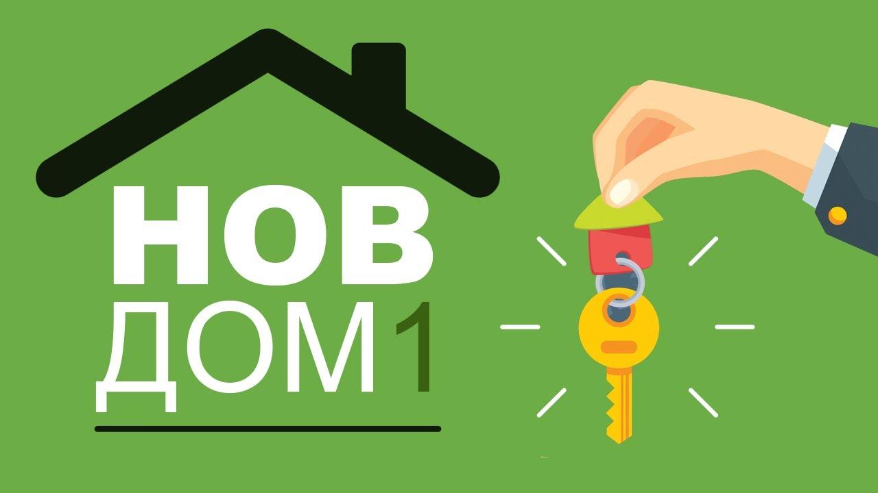 Къща за 270 €/м2 във Варна