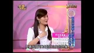 吳美玲姓名學分析-天生就是美人胚子的女人姓名筆劃