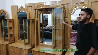 কাঠের ড্রেসিং টেবিলের দাম জেনে নিন।Top 20 Design Wooden Dressing Table Price। Dressing Table Designs