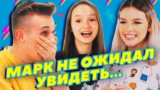 КРАСОТКИ из XOLIFE БОРЯТСЯ за МАРКА МАКАРОВА на Шоу Свидание Вслепую