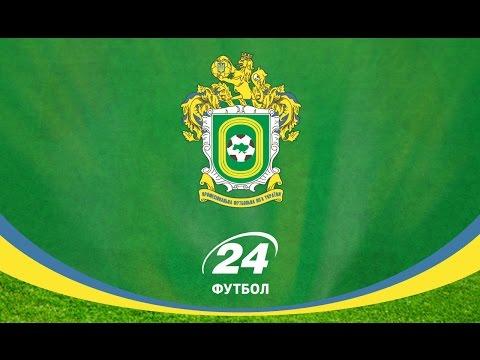 Пряма трансляція. Нафтовик-Укрнафта – Тернопіль. Футбол. Перша ліга, 30 тур