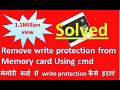 Video for how to format protected memory card