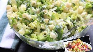سلطة صحية بالمعكرونة   Healthy Pasta Salad   مع قناة Amal Elmziryahi
