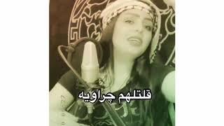 تحميل و مشاهدة الحر يفهم الاشاره معناها صداميه..، MP3