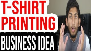 sublimation printing machine price in pakistan - मुफ्त