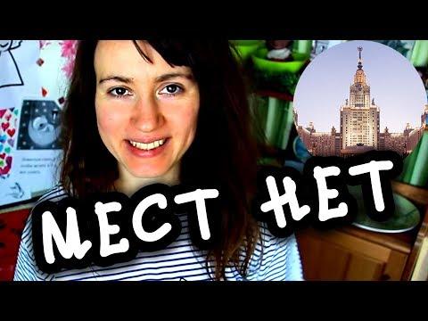 Профилактика гепатита с видео
