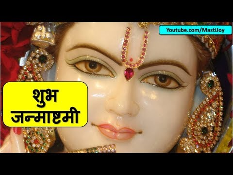 Happy Janmashtami 2017 whatsapp video download, Images, Wishes, Quotes Hindi, Wallpapers, messages