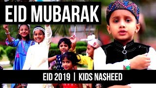 Eid Mubarak - Kids Nasheed | Binoria Media
