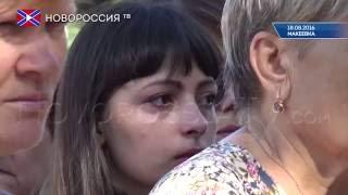 """Новости на """"Новороссия ТВ"""". Итоги недели. 21 августа 2016 года"""