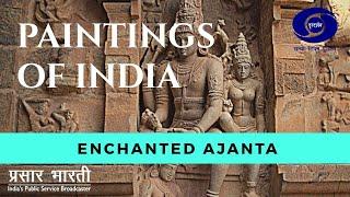 Painting of India - Enchanted Ajanta | KRISHNA JANMASHTAMI 2020: जन्माष्टमी 2020 कब है, पूजा का शुभ मुहूर्त | #JANMASHTAMI - VRAT & PUJA | DOWNLOAD VIDEO IN MP3, M4A, WEBM, MP4, 3GP ETC