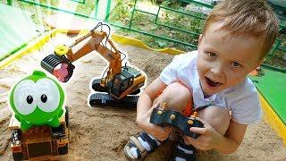 Ам Ням и Экскаватор на детской площадке. Видео для детей.
