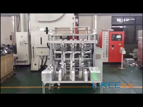 Disposable for fully automatic aluminum foil loaf pan machine