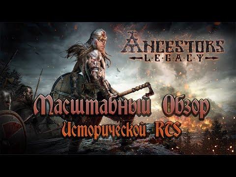 Обзор Ancestors Legacy - Исторические RTS Возвращаются!