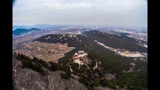 Yangtian Mountain - Qingzhou