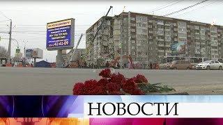 Всписке жертв обрушения подъезда жилого дома вИжевске— уже шесть человек.