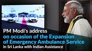 PM Modi inaugurates several projects in Jaffna via video conferencing | Kholo.pk