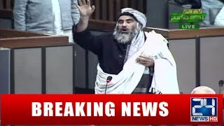 Mufti Abdul Shakoor Crying Speech in National Assembly