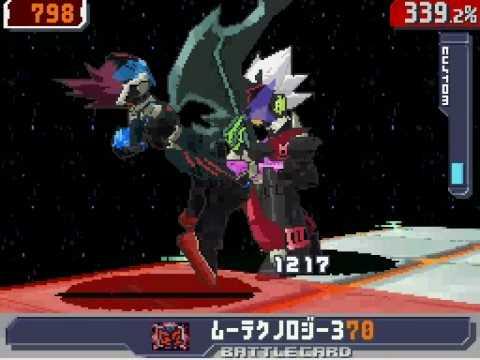 Ryuusei no Rockman 3: Black Ace - Burai Z
