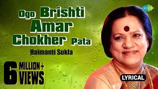 Ogo Brishti Amar Chokher Pata With Lyrics | Haimanti Sukla