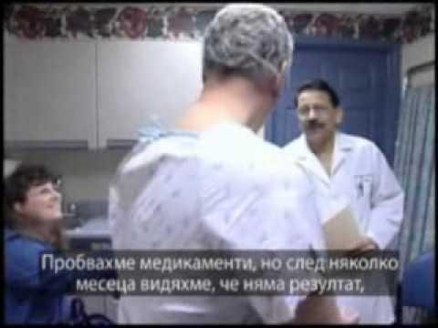 Облъчване на лимфните възли при рак на простатата