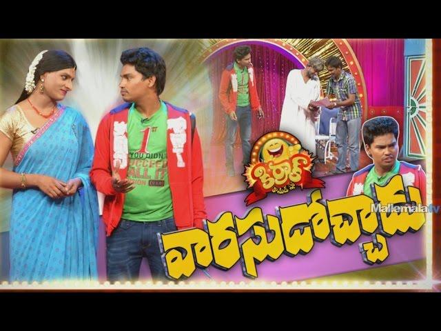 Kirrak Comedy Show – Varasudochhadu – Aug 8, 2016 – Kartheek