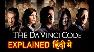 Da Vinci Code Movie Explained in HINDI   Da Vinci Code Movie Ending Explain
