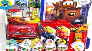 Киндер Сюрпризы Дисней Тачки 3,Unboxing Kinder Surprise Disney Cars 3,Фиксики,Маша и Медведь