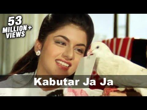 Kabootar Ja Ja Ja - Maine Pyar Kiya - Salman Khan & Bhagyashree - Evergreen Old Hindi Song