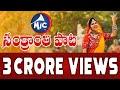 Sankranthi Song 2018 || Mangli || Full Song || mictv || video download