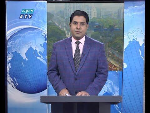 02 PM News || দুপুর ০২টার সংবাদ || 04 December 2020 || ETV News
